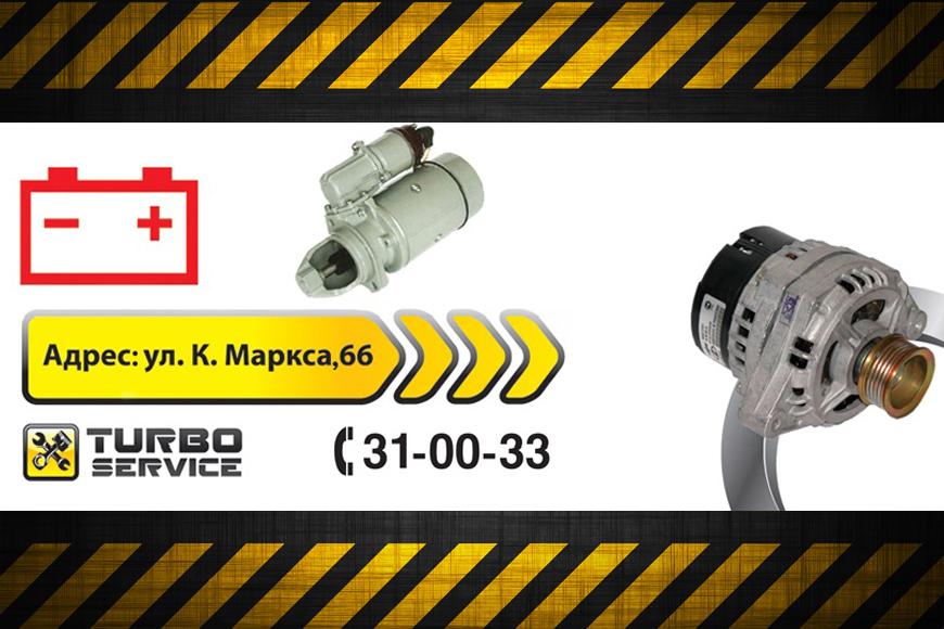 Двигатель ВАЗ 21124 | Тюнинг и ремонт двигателя 21124 масло